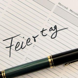 In Thüringen wird um einen neuen Feiertag gestritten. (Symbolfoto)